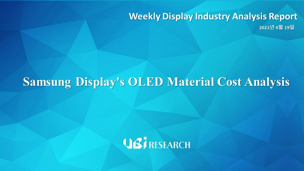 Samsung Display's OLED Material Cost Analysis