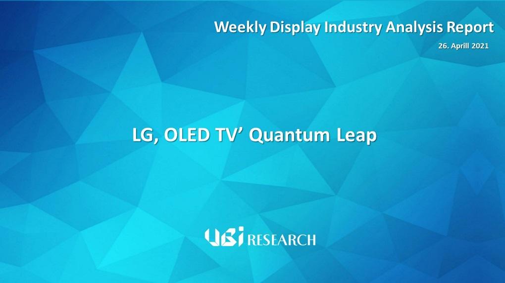LG, OLED TV' Quantum Leap