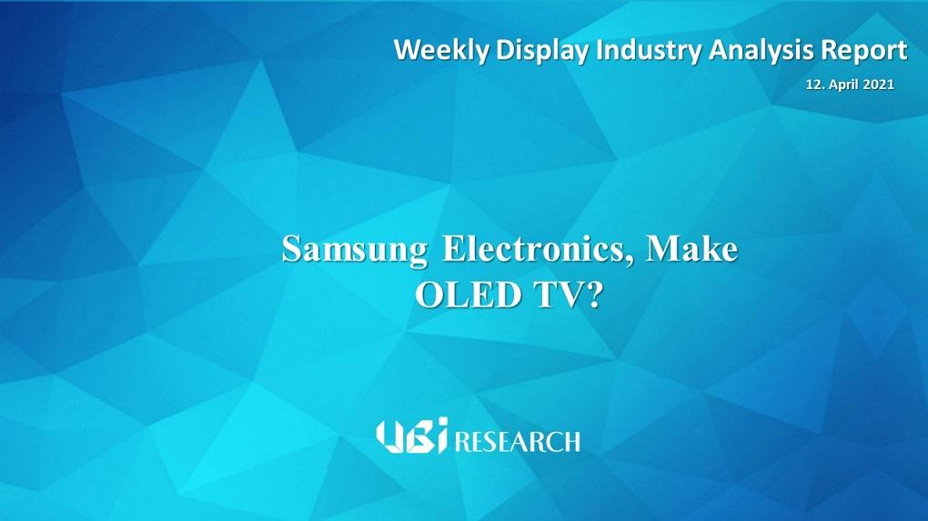 Samsung Electronics, Make OLED TV?