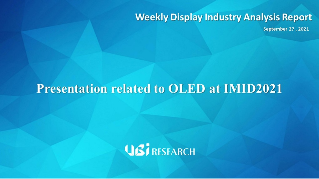 Presentation related to OLED at IMID2021